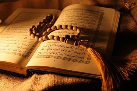 Resultado de imagen de Alá y el Corán