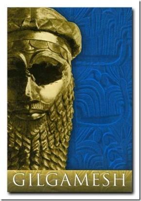 Entrada en el Facebook del Imam (as) sobre Gilgamesh Parte1