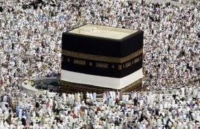 ¿Por qué el difunto debe mirar a la Qiblarecostado?