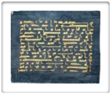 La imagen es una representación en color de una de las copias más antiguas de las páginas del códice uzmánico del Corán