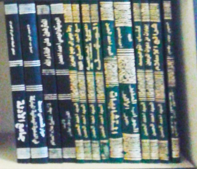 libros del imam
