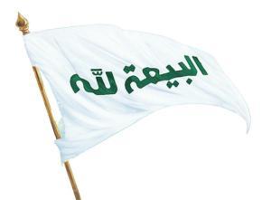 Sermón a la Hawza del Sayed Ahmad AlHasan (as) el YamaniPrometido