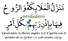 """La recitación de """"con todo asunto"""" en lugar de """"de todo asunto"""" en Sura AlQadr (Capítulo 97 del SagradoCorán)"""