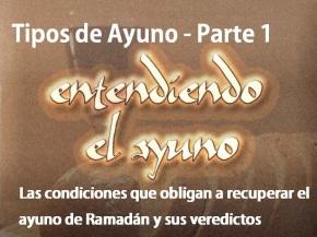 Las condiciones que obligan a recuperar el ayuno de Ramadán y susveredictos