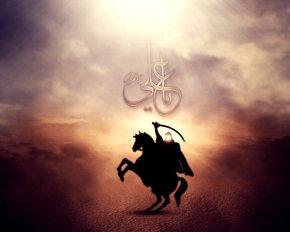 Un Imam atribuyéndose una acción pero refiriéndose a otroImam