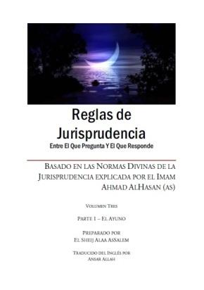 """Nuevo Libro: """"Reglas de Jurisprudencia: ElAyuno"""""""