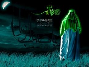 Y si la muerte le sobreviene que lo entregue a su hijo, el primero de losMahdis…