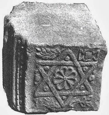 Sello de Salomón, piedra, siglo III-IV. Sinagoga de Jirbet Shura, Galilea