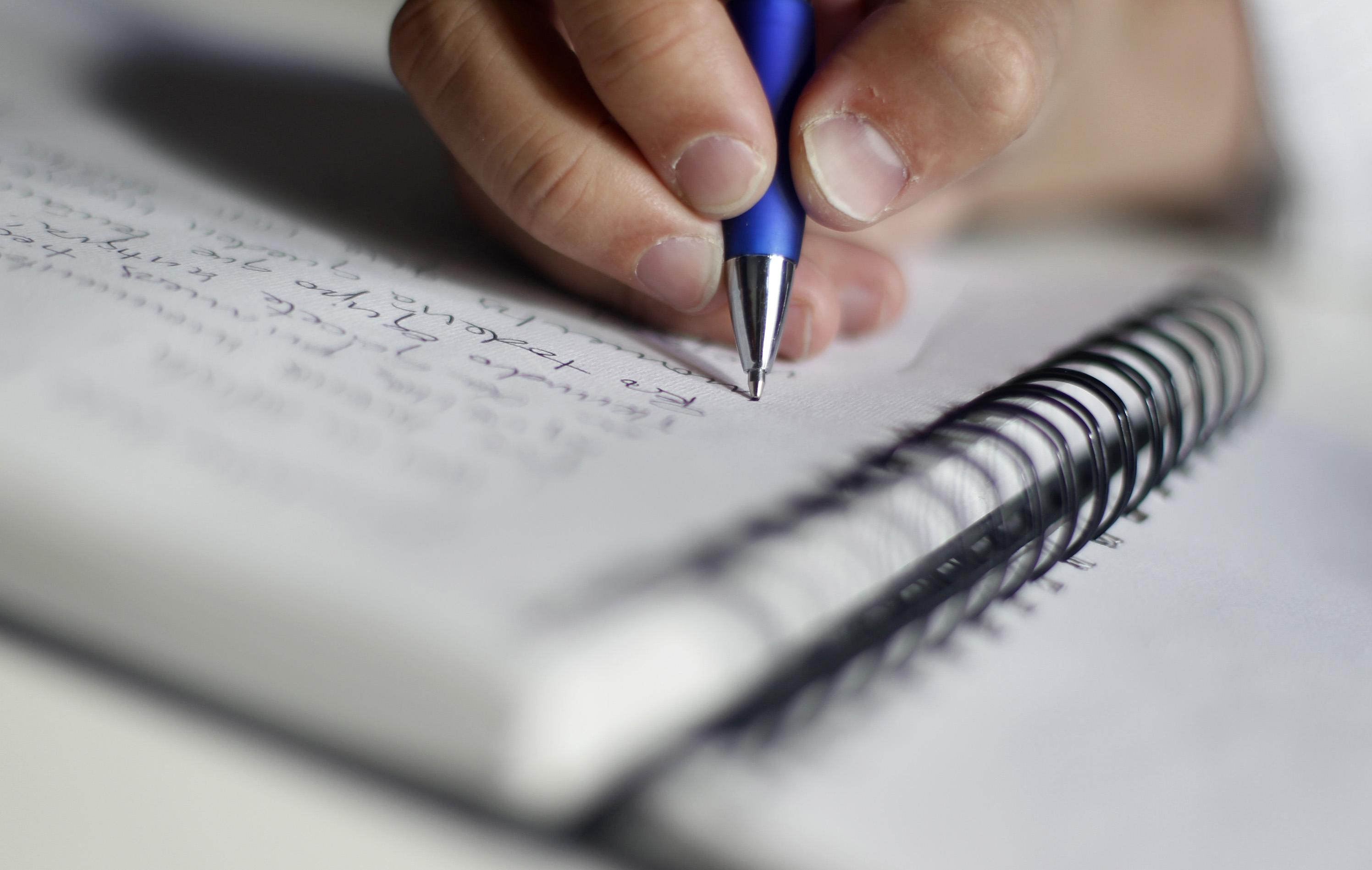 Un concejo suyo para escribir algunos estudios – Ahmed AlHasan