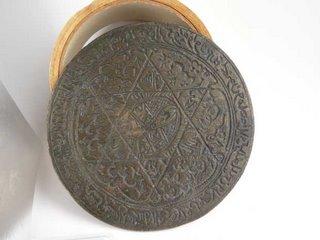 El Sello de Salomón en una moneda árabe.