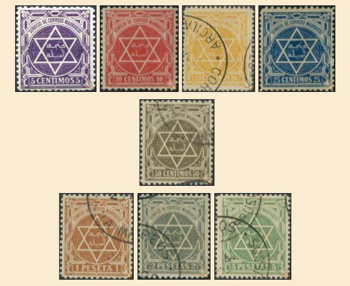 timbre-maroc