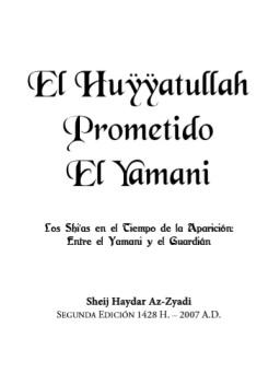 Tapa Huyyatullah