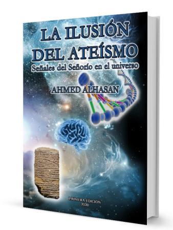 La ilustión del ateísmo 3d